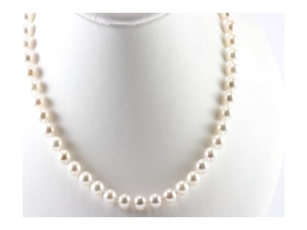 Necklace - Lady's Honora Hf45668 Necklace With Cultured White Pearls