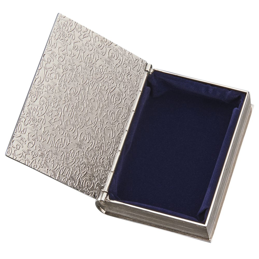 Giftware - Silver Gift - image #3