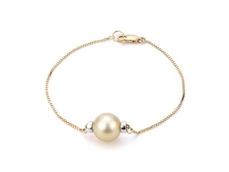 Golden South Sea Pearl Bracelet - 7.5