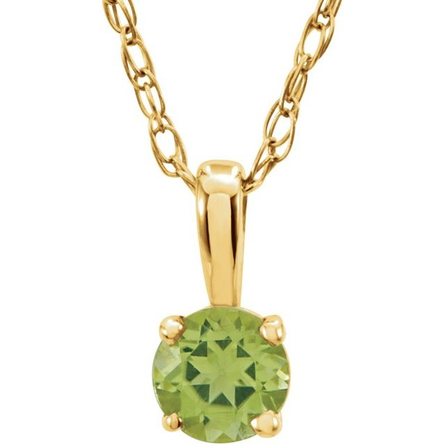 Diamond Necklaces - Youth 4-Prong Solitaire  Necklace