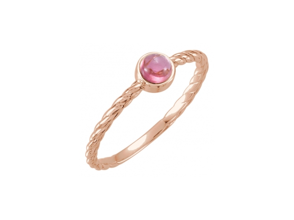 Gemstone Rings - Tourmaline Ring