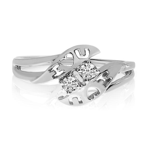 14k White Gold I Love You Two Stone Diamond Ring Rm9918xw