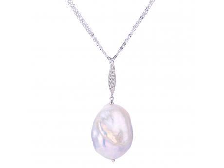 14K White Gold Freshwater Pearl Pendant by Imperial Pearls