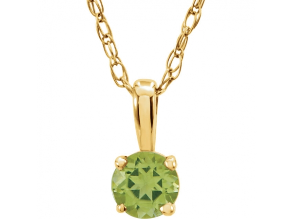 Necklaces - Youth 4-Prong Solitaire  Necklace